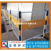 武汉电厂安全栅栏 电厂检修围栏 双面电厂LOGO板可移动