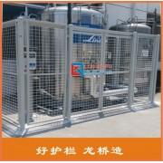 武汉配套机器人 工业设备安全围栏 按图纸加工设备安全防护栏