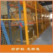 武汉厂房车间隔离网 配套订制车间仓库隔离网门 龙桥制造