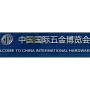 2018中国永康五金展会
