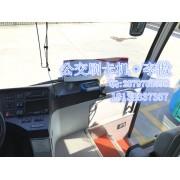 4G微信支付宝二维码公交刷卡机城市一卡通APP全支付扣费