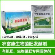 猪粪有机肥发酵剂那里有卖的发酵猪粪便作有机肥
