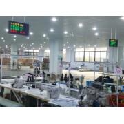 中山生产管理系统