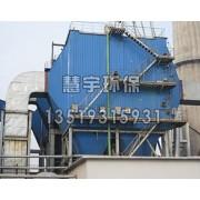 江西锅炉脱硫脱硝除尘器生产厂家 兰州慧宇环保优质环保整机