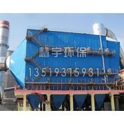 河南锅炉脉冲袋式除尘器生产企业 兰州慧宇环保优秀除尘整机
