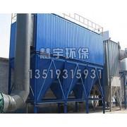 广西锅炉除尘器生产企业 兰州慧宇环保机械优质除尘设备