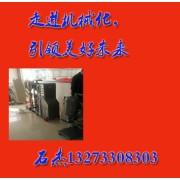 干粉灭火器自动灌装生产线及设备