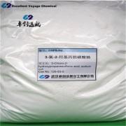 3-氯-2-羟基丙烷磺酸钠 CHPS-Na
