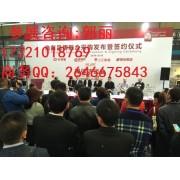 2018年上海OEM瓶装果汁展览会欢迎咨询