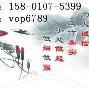 北京多吉科技服务有限公司