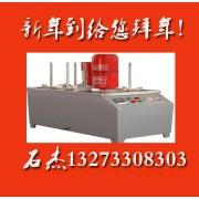 (灭火器干粉灌装设备)@灌装量可调节装置