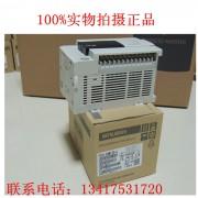 原装正品三菱PLC可编程控制器 FX3U-32MR/ES-A
