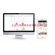 自主研发PsyXZ-WX01心理微信服务管理平台