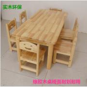 南宁优质幼儿园课桌椅 餐桌椅 实木课桌椅 塑料课桌批发定制