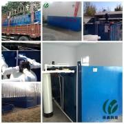 供应小型镀锌厂电镀污水处理设备