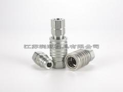 HS-S5推拉式液压快速接头(碳钢)