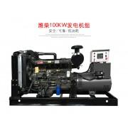 潍坊100kw发电机 酒店宾馆备用电机 100千瓦全铜发电机