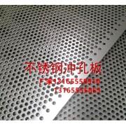 不锈钢圆孔网加工厂 森驰圆孔网专业厂家