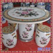 方形青花瓷桌子凳子陶瓷餐桌 五彩色釉陶瓷桌子凳子