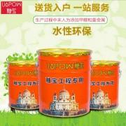 浙江地区釉宝厂家招商加盟 釉宝外墙工程专用防水环保涂料