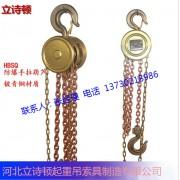 手动器葫芦倒链|1吨3米固定式|环链电动葫芦
