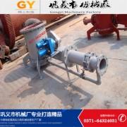 泰州小型气力输送料封泵是国内突兀而起的好设备