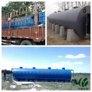2018新型乡镇卫生院污水处理设备供应