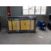 UV光解废气处理设备 废气恶臭气体净化器 光氧催化净化器