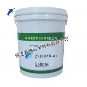 山东阻燃剂现货,织物阻燃剂价格,国标阻燃剂价格