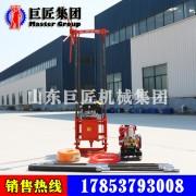 轻便地质钻机工作效率高QZ-2B型汽油机便携式勘探钻机
