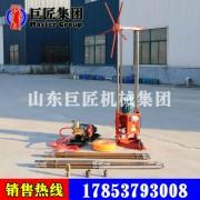 QZ-2A型三相电轻便地质钻机价格实惠小型岩芯钻机便宜方便