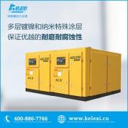 水环环保真空泵在真空环保废液处理系统的作用