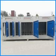正蓝光氧催化设备生产厂家批发价格工业VOC有机废气处理设备