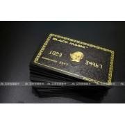 【推荐】惠州图书馆IC会员卡\书店芯片卡 借书卡制作