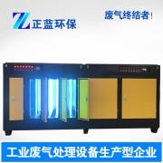 光氧催化设备的优点、注意事项,工业有机废气处理设备环保设备