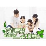 室内空气检测流程—北京室内甲醛测试