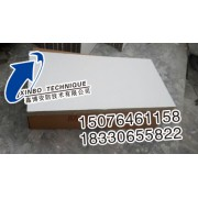 鑫博热卖防火涂层板,A级防火涂层板现货销售