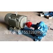 KCB齿轮泵厂家直销质优价廉