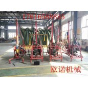 直销ON30山地钻机适合在山上作业的钻机 厂家直销价格实惠