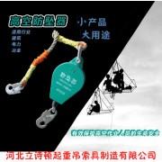 人体速差自控防坠器最长40米|高空作业钢索式防坠器|型号
