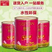 云南省地区 釉宝涂料厂家招商加盟 防霉抗菌环保内墙涂料