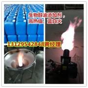广州厂家批发新能源环保油、甲醇燃料添加剂,诚招办事处加盟商
