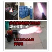 高旺生物醇油添加剂、甲醇燃料助燃剂,高热值蓝白火,诚招加盟商