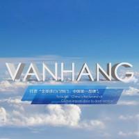上海诺丽果浆进口报关保税区流程
