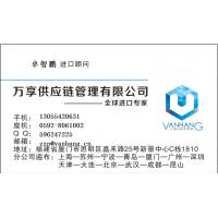 上海保税区进口诺丽果浆一般费用多少