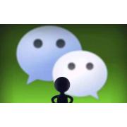 宜宾微信小程序开发与制作,宜宾小程序开发,宜宾小程序公司