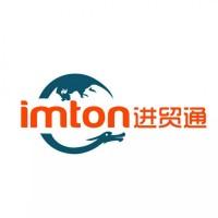 上海专门做保税区进口诺丽果浆报关公司