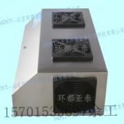 北京环都亚泰小型挂壁式臭氧发生器生产厂家
