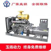 潍柴75kw柴油发电机组 工程备用电源 全铜75千瓦发电机组