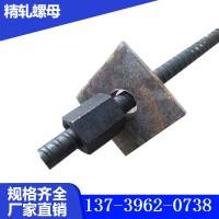 直径36MM精轧螺纹钢PSB930价格36毫米
